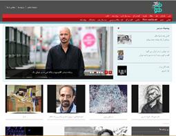 پایگاه ادبی هنری طوطی مگ