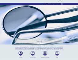 مرکز رشد تجهیزات پزشکی