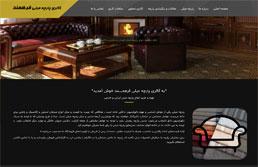 گالری پارچه مبل در تهران
