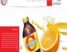 نمایندگی ویتامین C ایران