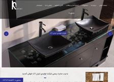 تولیدی روشویی ایرانیان اک