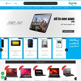 مرکز کامپیوتر شیراز