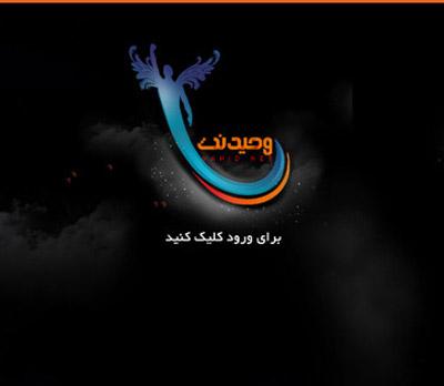 نمایندگی آسیاتک در شیراز
