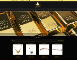 فروشگاه آنلاین طلای لوتوس