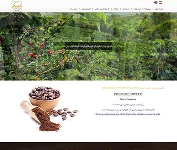 تولید قهوه پروشات