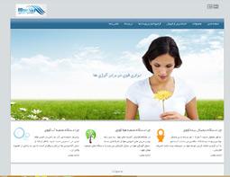 شرکت آسمان آبی