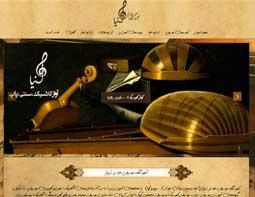 آموزشگاه موسیقی در شیراز : خنیا