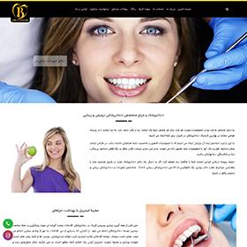دندانپزشک در شیراز