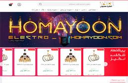 فروش تجهیزات برق و روشنایی در شیراز