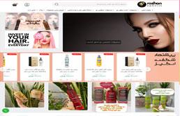 فروش  اینترنتی محصولات کراتینه مو