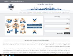 بانک ساختمان های در حال ساخت شیراز