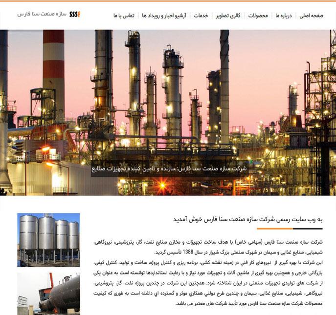 سازنده و تامین کننده  صنایع نفت و گاز