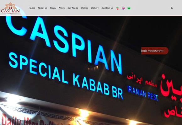 کاسپین کباب دبی