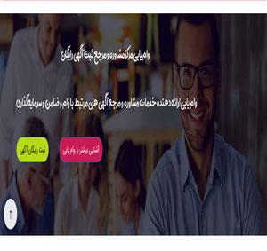 بزرگترین مرجع آگهی وام و ضامن