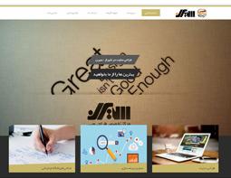 طراحی سایت شیراز،طراحی وب سایت شیراز