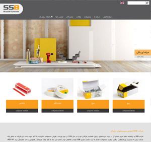 شرکت ssb