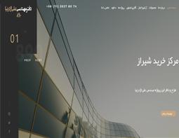 دفتر مهندسی در شیراز