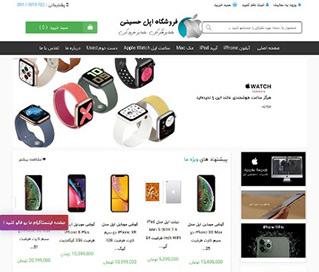 فروشگاه آنلاین اپل