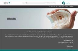 فروشگاه آنلاین تجهیزات پزشکی